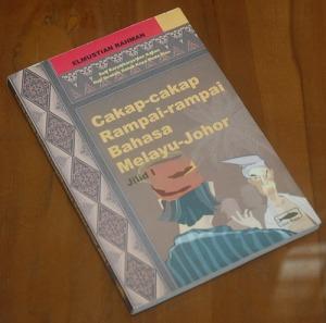 BS-2013-01-06-SASTRA Riset-Elmustian Rahman-Cakap-cakap Rampai-rampai Melayu-Johor 1-2a