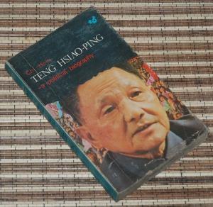B3-2013-02-08-BIOGRAFI-Chi Hsin-Teng Hsiao-Ping, A Political Biography