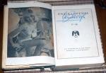 W. Van Hoeve: Ensiklopedia Indonesia F-M