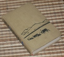B3-2013-04-04-NOVEL-Grigory Fedoseyev-Mountain Trails1