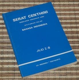 B3-2013-04-12-SASTRA Puisi-Prosa-Tardjan Hadijaja & Kamajaya-Serat Centhini (Ensiklopedi Kebudayaan Jawa)