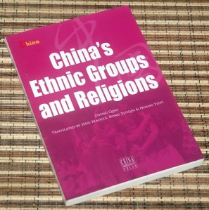 B3-2013-06-20-BUDAYA-Zhang Qian-Chinas Ethnic Groups and Religions