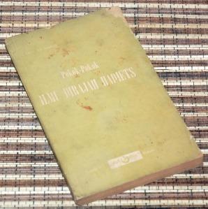 T.M. Hasbi Ash-Shiddieqy : Pokok-Pokok Ilmu Dirajah Hadiets