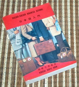 Kokusai Koryu Kikin: Dasar-Dasar Bahasa Jepang
