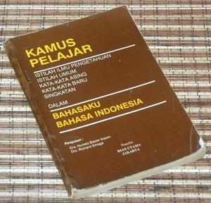 Nurlena Basier Kasim & Richard Sinaga: Kamus Pelajar Bahasaku Bahasa Indonesia