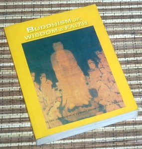 Thich Thien Tam: Buddhism of Wisdom & Faith