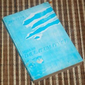 Joesoef Sou'yb: Sejarah Daulat Umayah I
