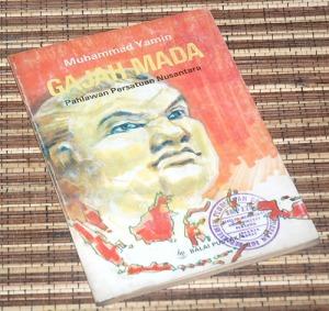 Muhammad Yamin: Gajah Mada, Pahlawan Persatuan Nusantara