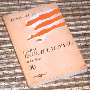 Yoesoef Sou'yb: Sejarah Daulat Umayah II