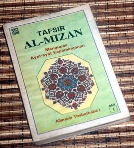 Allamah Thabathaba'i: Tafsir Al-Mizan, Bagian I