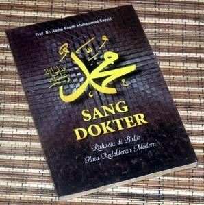 Abdul Basith Muhammad Sayyid: Muhammad Sang Dokter