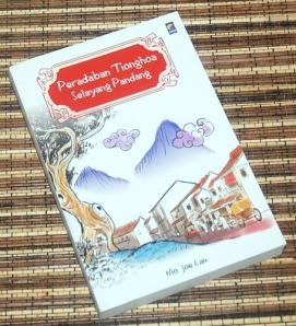 Nio Joe Lan: Peradaban Tionghoa: Selayang Pandang