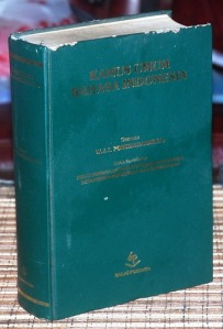 W.J.S. Poerwadarminta: Kamus Umum Bahasa Indonesia, Cetakan XII