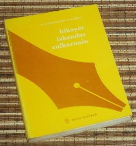 Siti Chamamah Soeratno: Hikayat Iskandar Zulkarnain