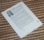 Sunardi D.M.: Arjuna Wiwaha, Cetakan III