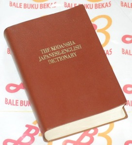 The Kodansha Japanese-English Dictionary