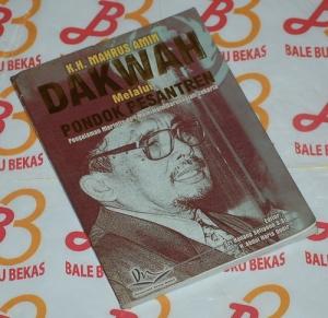 K.H. Mahrus Amin: Dakwah Melalui Pondok Pesantren