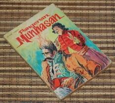 Rudolph Erich Raspe: Pangeran Munhasan