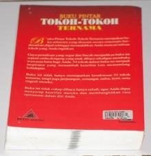 Buku Pintar Tokoh-Tokoh Ternama