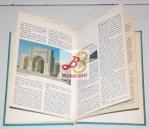 Bukhara: A Guide