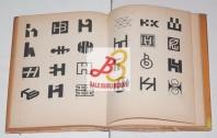 B3-2017-11-18-DESAIN GRAFIS-Kumpulan Logo Organisasi atau Perusahaan dari Berbagai Negara1d