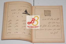 Kitab Lembaga Djilid I untuk Beladjar Huruf Arab