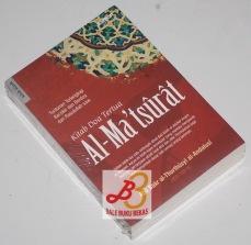 Kitab Doa Tertua: Al-Ma'tsurat