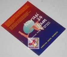 Narasi 34 Jam, Antologi Puisi Antikekerasan KSI Award