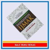 Ensiklopedi Ijmak: Persepakatan Ulama dalam Hukum Islam